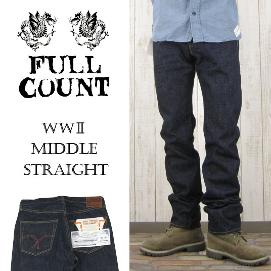 Full count FULLCOUNT war model WW2 MIDDLE STRAIGHT 1100-14-01 (men/bottoms/jeans/Middle straight and rigid / washing / raw denim / one wash / momotarō / limited edition)