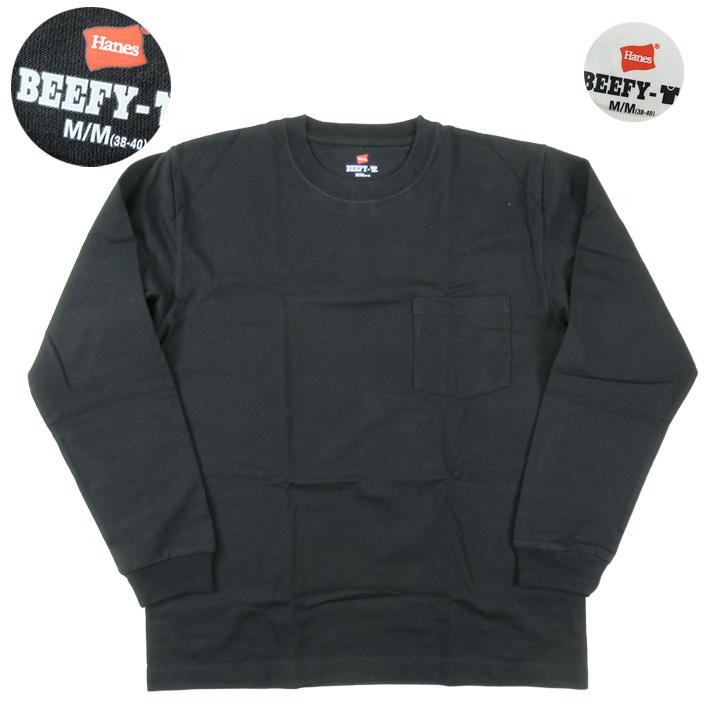 HANES BEEFY 定価の67%OFF ビーフィー 訳あり商品 長袖ポケットTシャツ ポケT ロングスリーブ ネコポス H5196
