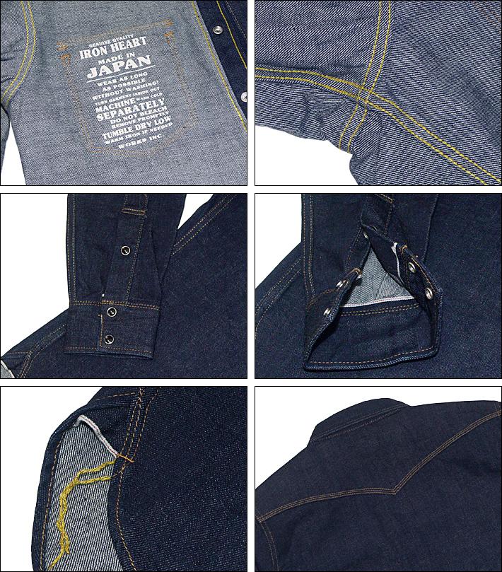 铁心铁心 12 盎司重的牛仔衬衫 IHSH-33