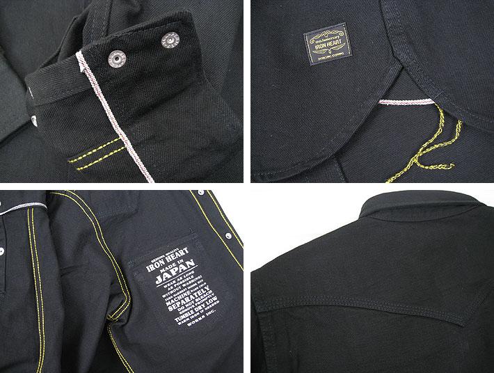 铁了心,铁心 12 盎司服务黑色盔甲牛仔西部衬衫 IHSH-85