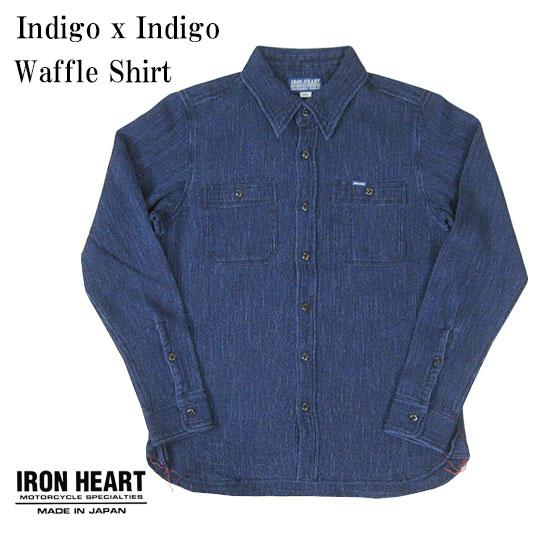 IRON HEART、铁杆心靛蓝华夫饼干工作衬衫IHSH-96