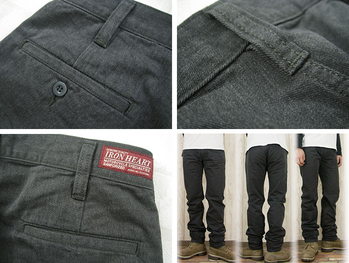铁了心铁了心认为洛杉矶裤子奇诺布裤子 IH 716 ' 男装底部。