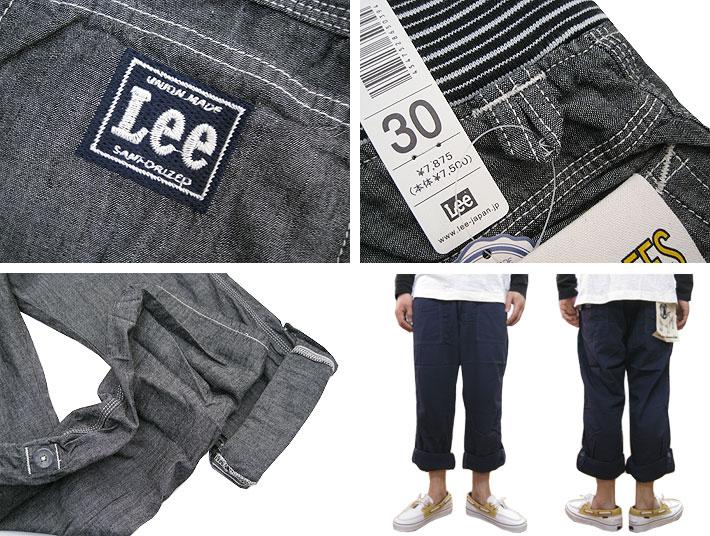 Lee Dungarees rib pants 40,500 - 101-204 (men 's/skirts/shorts/cargo sorts/casual/casual)