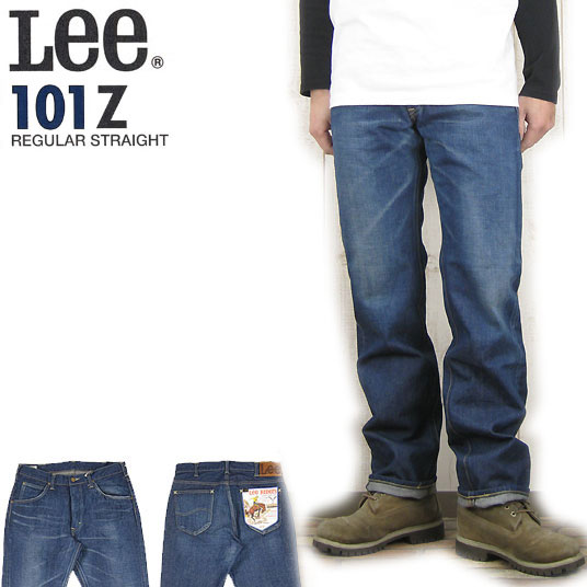 Lee 101-Z ストレート ジーンズ ユーズドカラー ZIPPER-FLY LM5101-446