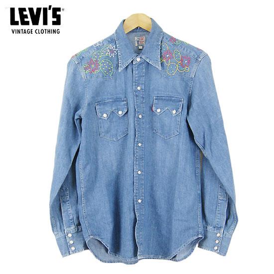 Levi's/リーバイス LEVI'S VINTAGE CLOTHING LVC ソートゥース/デニムシャツ 刺繍モデル 1955年モデル トルコ製 Moxy 07205-0026