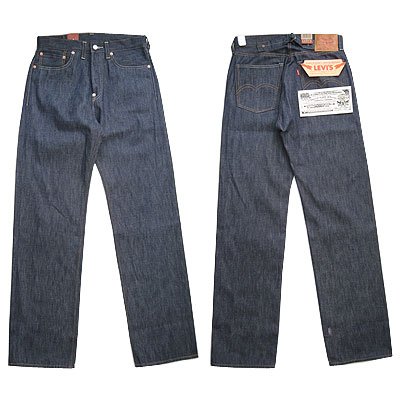 Rigid VINTAGE CLOTHING LEVI's 501 XX 1937 United States-50137 small - 0011 (men/bottoms/jeans / washed / momotarō/silhouette / red Selvage denim)