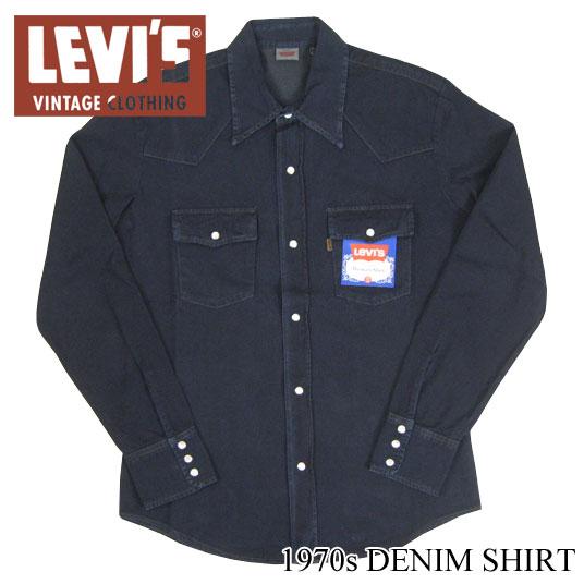 LEVI'S VINTAGE CLOTHING 1970s デニムシャツ フェイデッドブラック 米国製 66710-0007