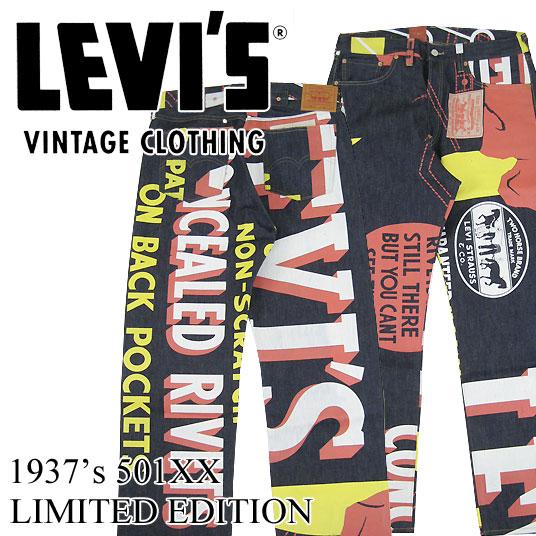 リーバイス LIMITED EDITION バナー 501XX 1937年MODEL トルコ製 50137-0013 LEVI'S VINTAGE CLOTHING