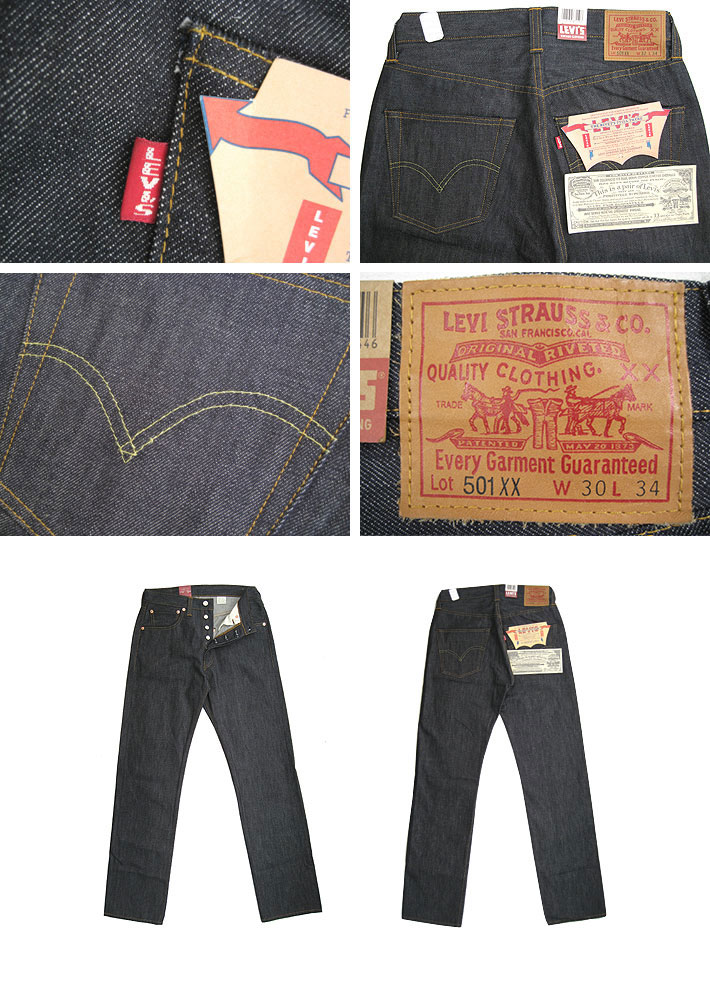 87a62601 ... LEVI's VINTAGE CLOTHING vintage ( vintage) LVC straight 501 XX 1947  model United States steel