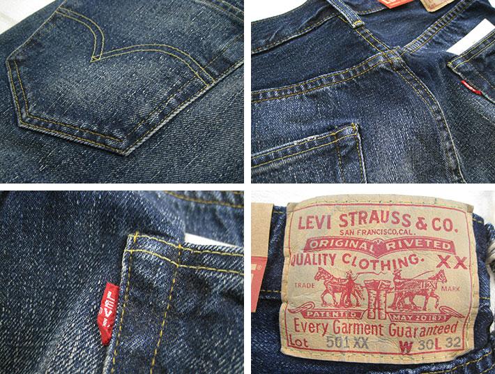 "LEVI'S VINTAGE CLOTHING李维斯501XX复古1955年型号Pine Tar 50155-0043""LVC李维斯复古复刻版"""
