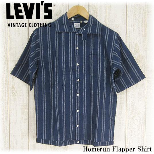 LVC Homerun Flapper Shirt LEVI'S VINTAGE CLOTHING LV-22913-0001
