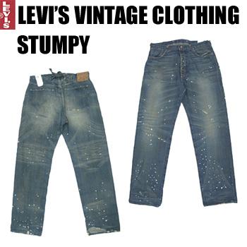 Levi's/リーバイス インポート ヴィンテージ 22501-9887 Stumpy 米国製 日本未発売 世界222本限定 ヨーロッパライン