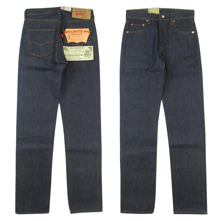 85623-0005 LEVI'S 501 リーバイス 1984年モデル CLOTHING リジッド VINTAGE