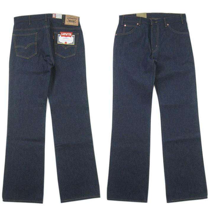 LEVI'S VINTAGE CLOTHING リーバイス 645 フレア オレンジタブ 56058-0000