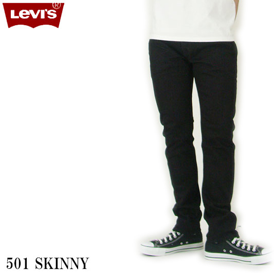Levi's リーバイス 501 スキニー ブラック ボタンフライ 34268-0000