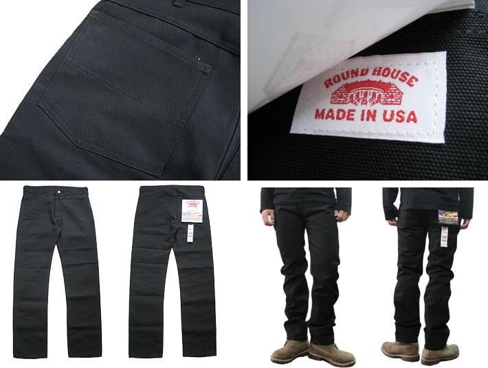 圆形机车库 | 圆房子苗条裤子黑鸭子斯利姆-裤子-BLACKDUCK (门,底部,垄的裤子工作裤/休闲/休闲)