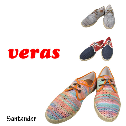 Veras Velas Santander Santander handmade shoes style espadrille shoes (men / shoes / shoes / mesh / hemp/Spain-ESPA/espadrille)