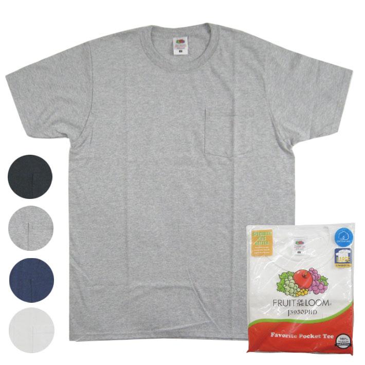 ドライタッチな生地と日本人に最適なサイズ感をミックスしたジャパンリミテッドパック メンズ トップス 半袖Tシャツ クルーネック 無地 ネコポス フルーツ 特売 人気上昇中 オブ FRUIT THE 2枚組 OF LOOM パックT ポケットTシャツ ザ ルーム