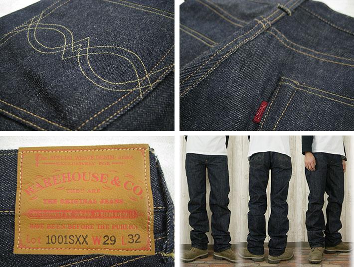 """仓仓 Lot.1001SXX 缩短可以缝鼻子洗 / 硬质牛仔裤""""男人/牛仔裤/直/momotarō / 洗 / 原料牛仔布。"""