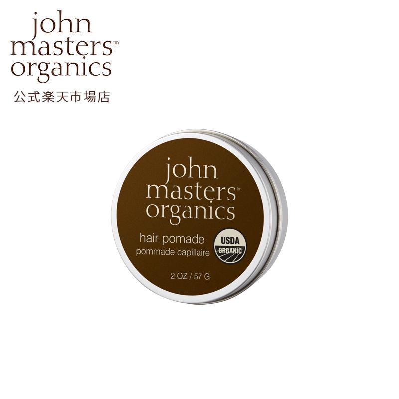 少量で高いコンディショニング力を発揮する ヘアワックス ランキングTOP5 ボリュームアップ ダウンなどの質感調整 ツヤ出しなど 幅広くお使いいただけます Organics Masters 注目ブランド ジョンマスターオーガニック 公式 John