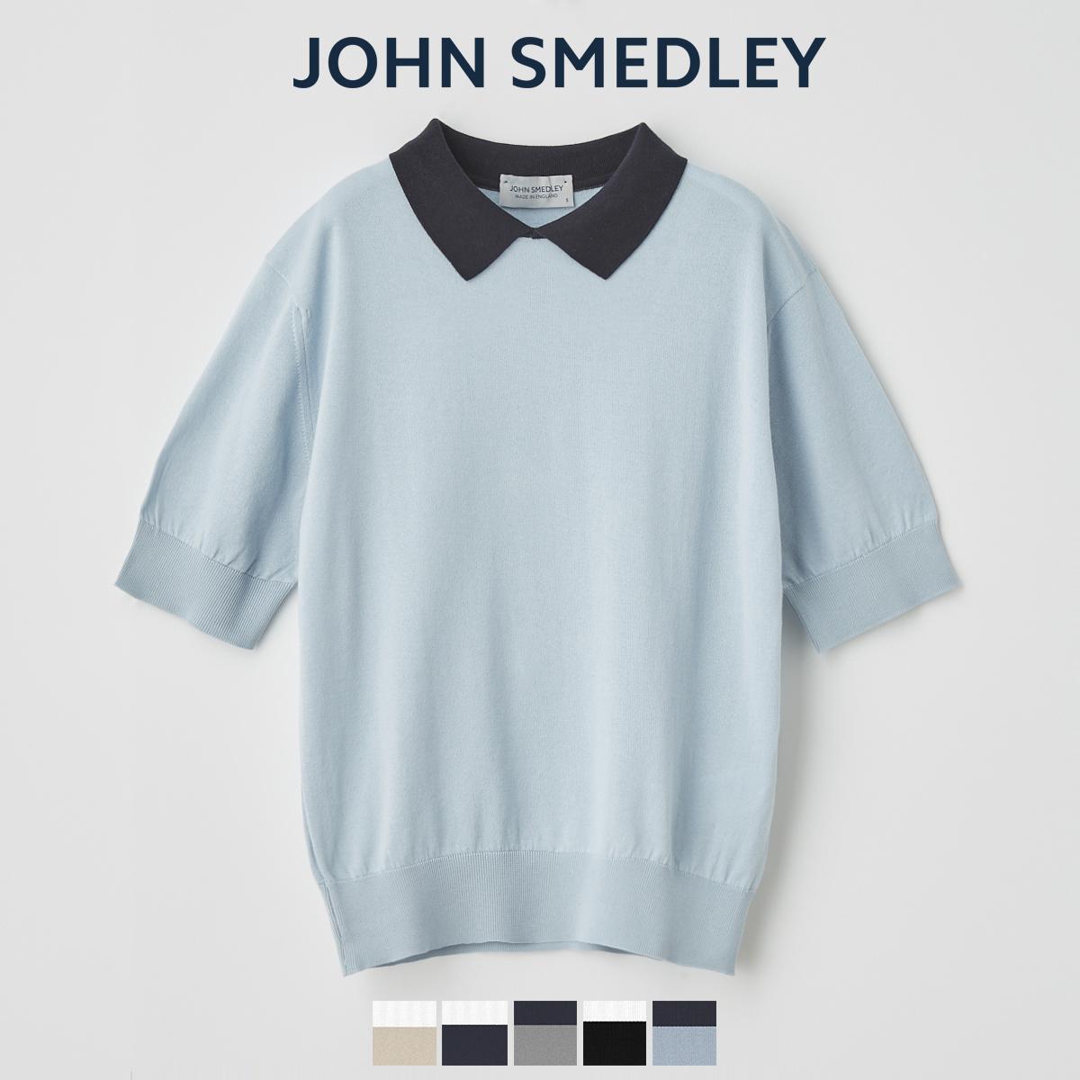 ジョンスメドレー 本物 JOHN SMEDLEY ニット ポロシャツ ポイント5倍 9 4 20:00~9 レディース プレゼント 1:59 公式 11 S4485 秀逸 送料無料 半袖ポロシャツ ギフト