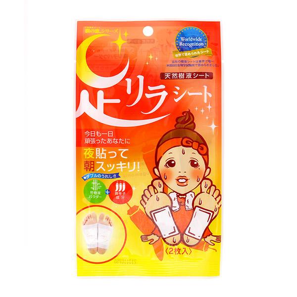 ◆送料550円~◆天然樹液シート 足リラシート【唐辛子】[2枚入×5回分]