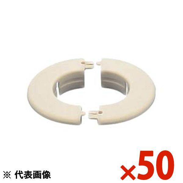 因幡電工 イナバ ウォールキャップ WC-75N-I 50個セット