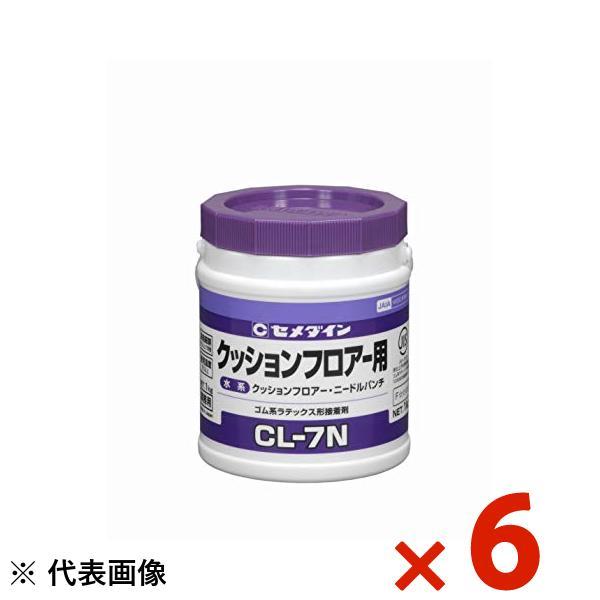【送料無料】セメダイン 接着剤 CL-7N クッションフロアー用 3kg まとめ買い 1箱(6本)LX-122
