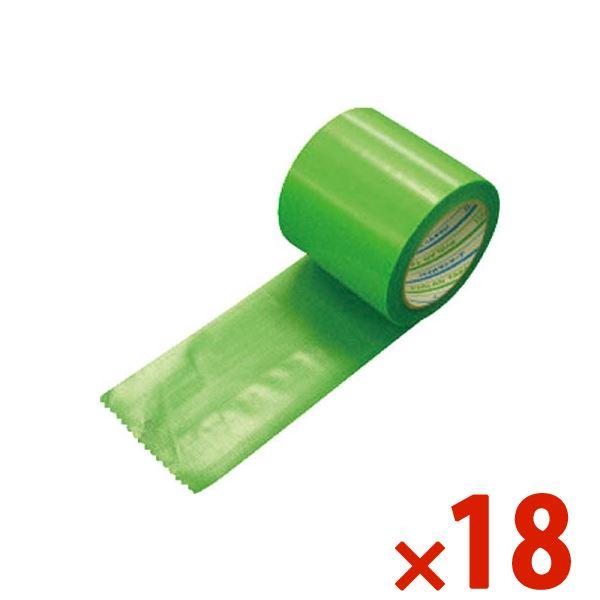 【送料無料】DIATEX/ダイヤテックス パイオラン塗装養生用テープ 100mm×25m グリーン まとめ買い18巻 Y-09-GR-100mm