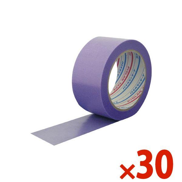 【送料無料】DIATEX/ダイヤテックス パイオラン内装養生テープ 50mm×25m バイオレット まとめ買い30巻 ゆかり Y-07-V