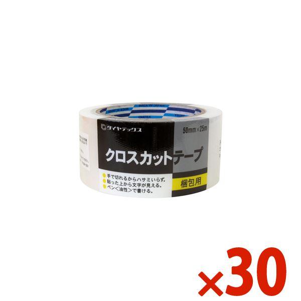 【送料無料】DIATEX/ダイヤテックス パイオランクロスカットテープ 50mm×25m クリア まとめ買い30巻
