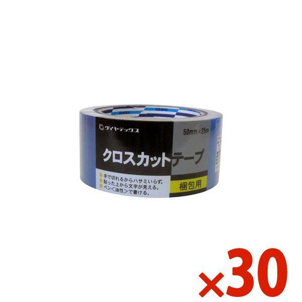 【送料無料】DIATEX/ダイヤテックス パイオランクロスカットテープ 50mm×25m ブルー まとめ買い30巻