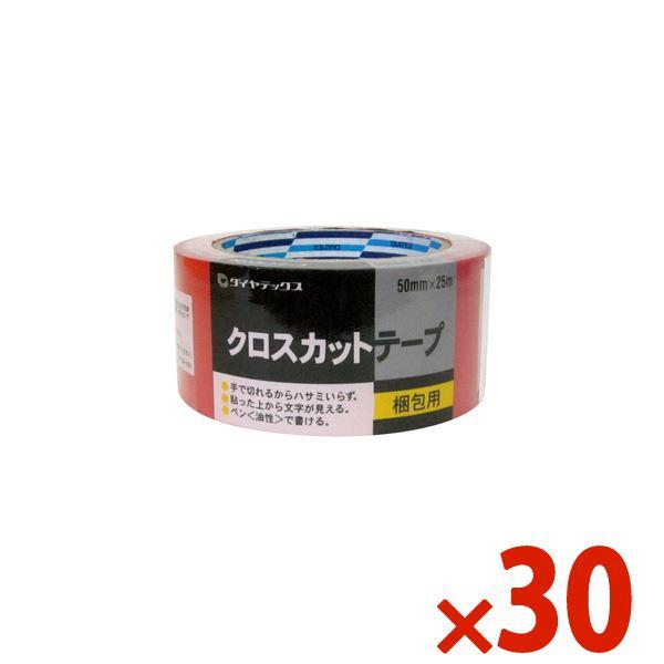 【送料無料】DIATEX/ダイヤテックス パイオランクロスカットテープ 50mm×25m レッド まとめ買い30巻