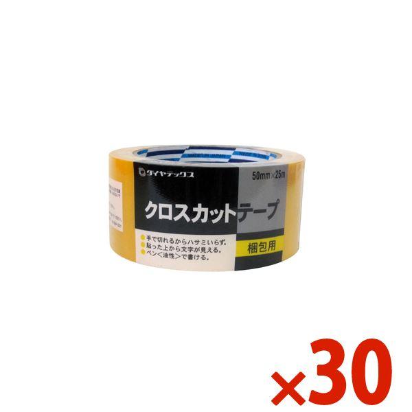 【送料無料】DIATEX/ダイヤテックス パイオランクロスカットテープ 50mm×25m イエロー まとめ買い30巻