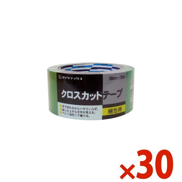 【送料無料】DIATEX/ダイヤテックス パイオランクロスカットテープ 50mm×25m グリーン まとめ買い30巻