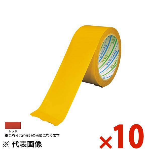 【送料無料】DIATEX/ダイヤテックス パイオラン再帰反射テープ 50mm×10m 赤 まとめ買い10巻 RF-30-RE