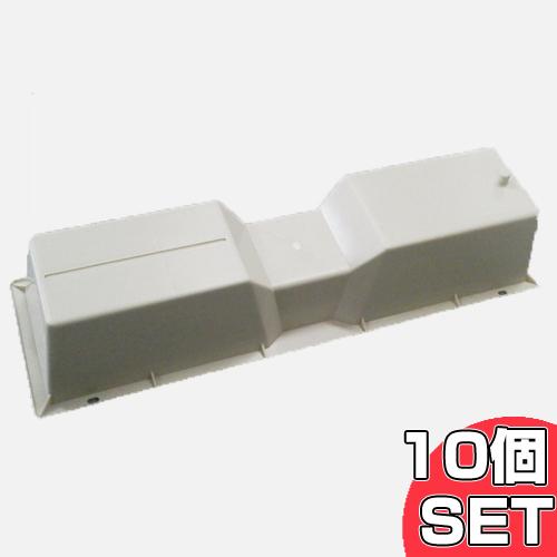 フソー化成 ライトロック 正規逆輸入品 アイボリー 10個セット エアコン室外機取付け台 R-410N ※ラッピング ※
