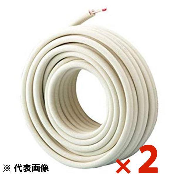 【送料無料】因幡電工/イナバエアコン用被覆銅管ペアコイル2分3分 20mHPC-2320 2本セット