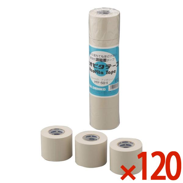 【送料無料】INABA・因幡電工 新非粘着テープ ネオピタ エアコン配管用 アイボリー 120個セット HY-50-I