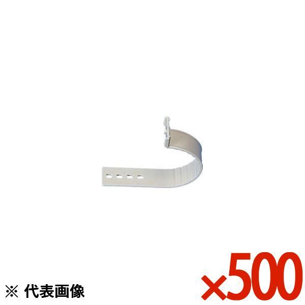 【送料無料】因幡電工/イナバ 片サドル 500個セット KS-24-I