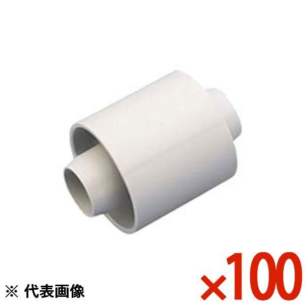 【送料無料】因幡電工/イナバ 直線ジョイント φ20 100個セット DSH-20NJ