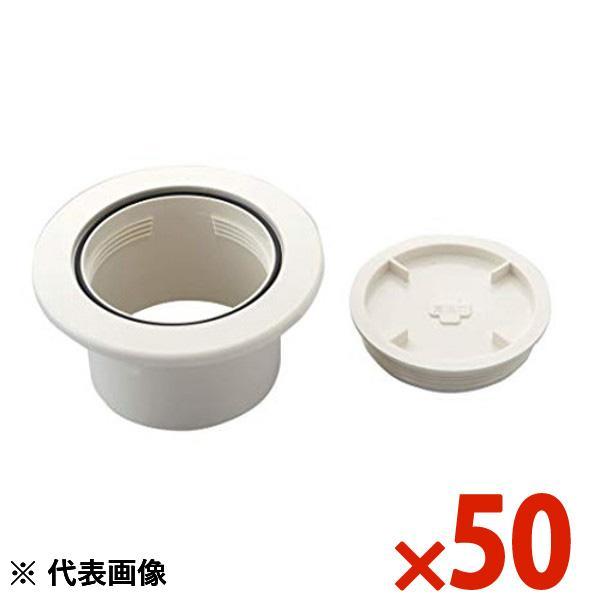 【送料無料】INABA・因幡電工 エアコンキャップ ホワイト 50個セット AC-100-W