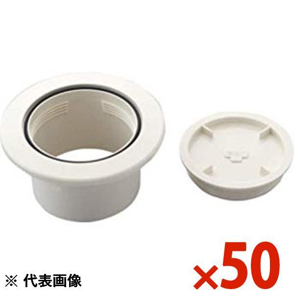【送料無料】INABA・因幡電工 エアコンキャップ ホワイト 50個セット AC-75-W