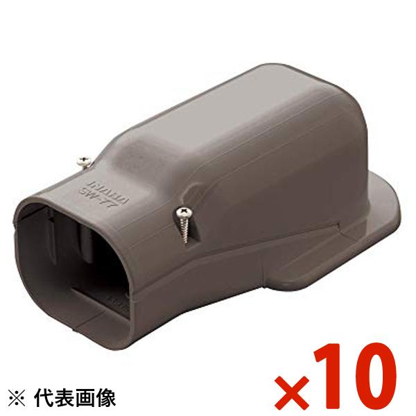 【送料無料】INABA・因幡電工 スリムダクト SD ウォールコーナー 10個セット ブラウン SW-100-B