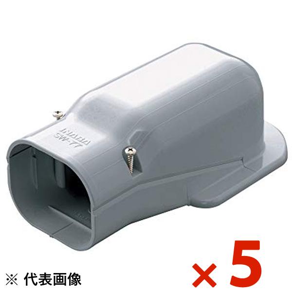 INABA・因幡電工 スリムダクト SD ウォールコーナー 5個セット グレー SW-140-G
