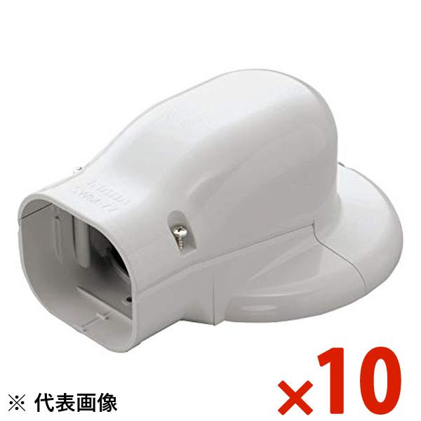 【送料無料】INABA・因幡電工 スリムダクト SD ウォールコーナーエアコンキャップ 10個セット ホワイト SWM-100-W