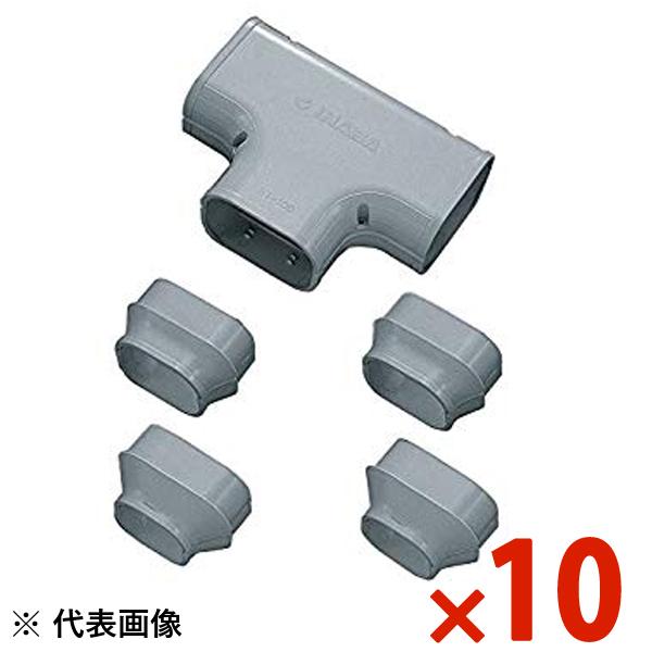 【送料無料】INABA・因幡電工 スリムダクト SD T型ジョイント 10個セット グレー ST-100-G