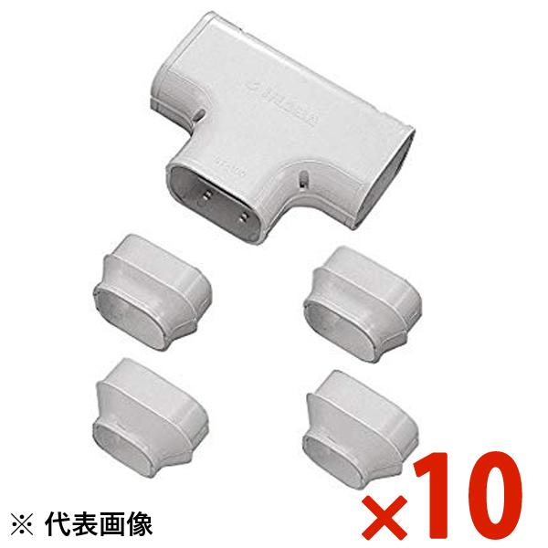 【送料無料】INABA・因幡電工 スリムダクト SD T型ジョイント 10個セット ホワイト ST-100-W