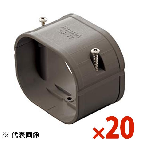 INABA・因幡電工 スリムダクト SD スリムジョイント 20個セット ブラウン SJ-100-B