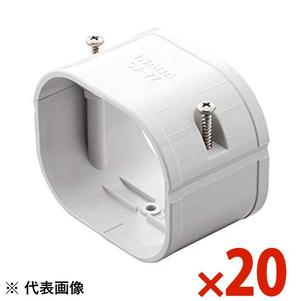 INABA・因幡電工 スリムダクト SD スリムジョイント 20個セット ホワイト SJ-100-W